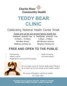 NHCW 2016 Flyer for web